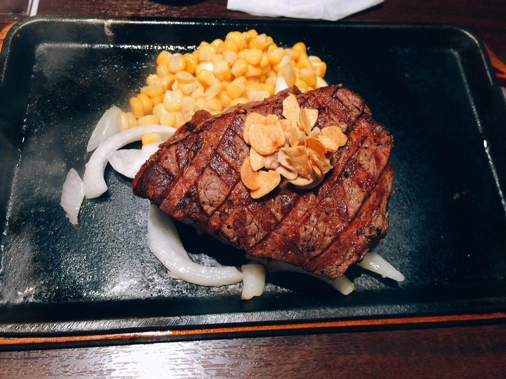 いきなりステーキ!