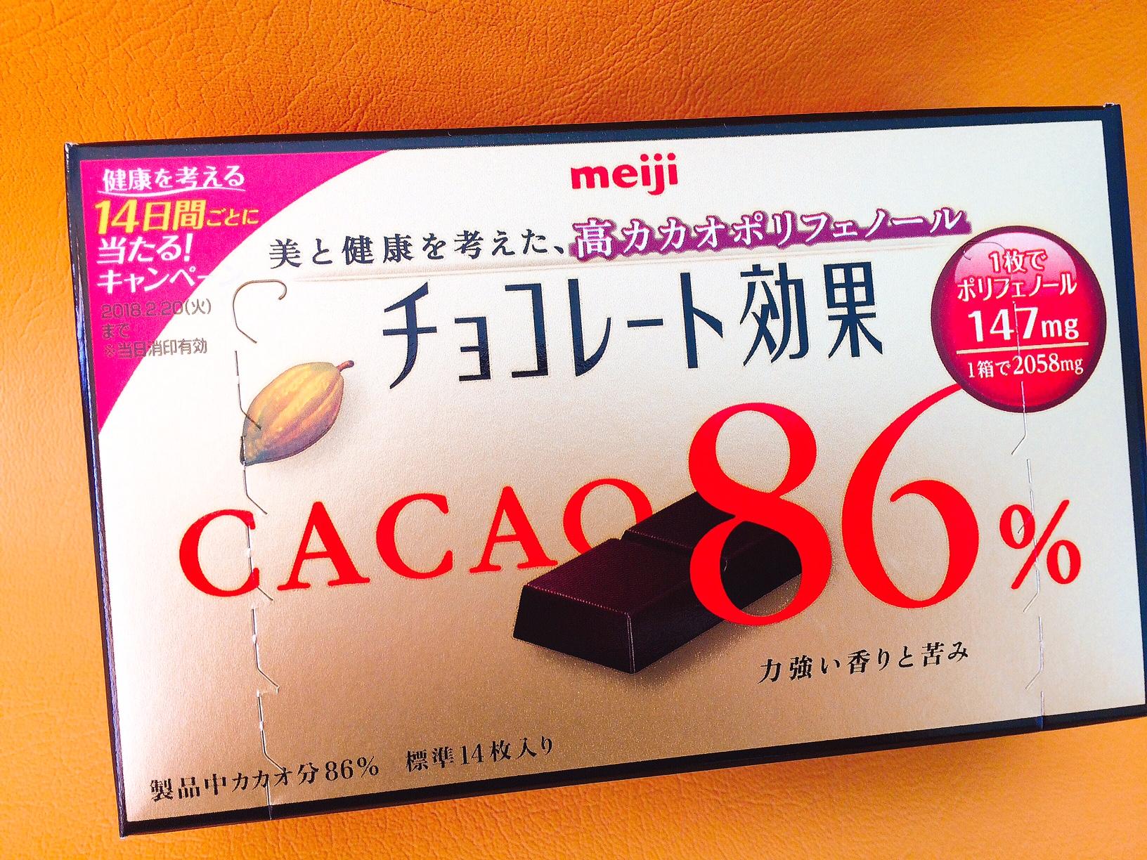 カカオ86%くらいがちょうど美味しい