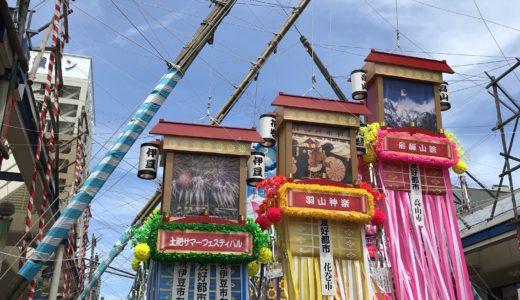 平塚 七夕祭り